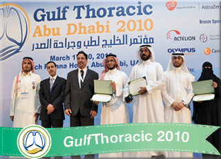 GulfThoracic Congress 2010